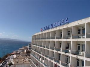metaxa-hospital-036